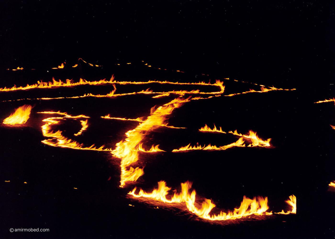 اجرا با آتش٬ ۱۳۸۲