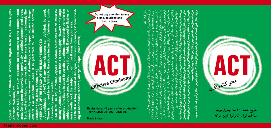 Altered objects, 2005, Sculpture, Act, effective eliminator
