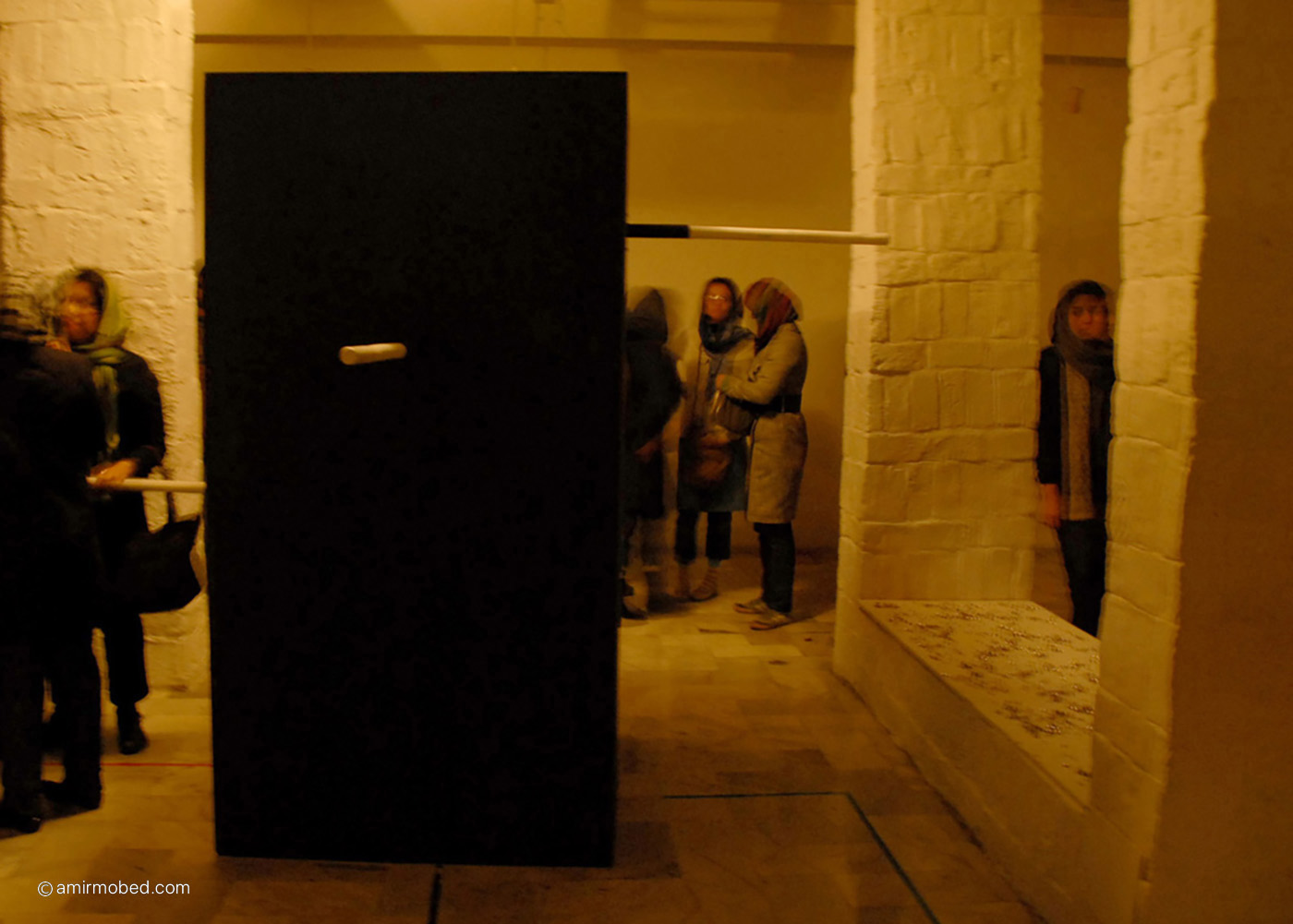 Expectations, 2007, performance
