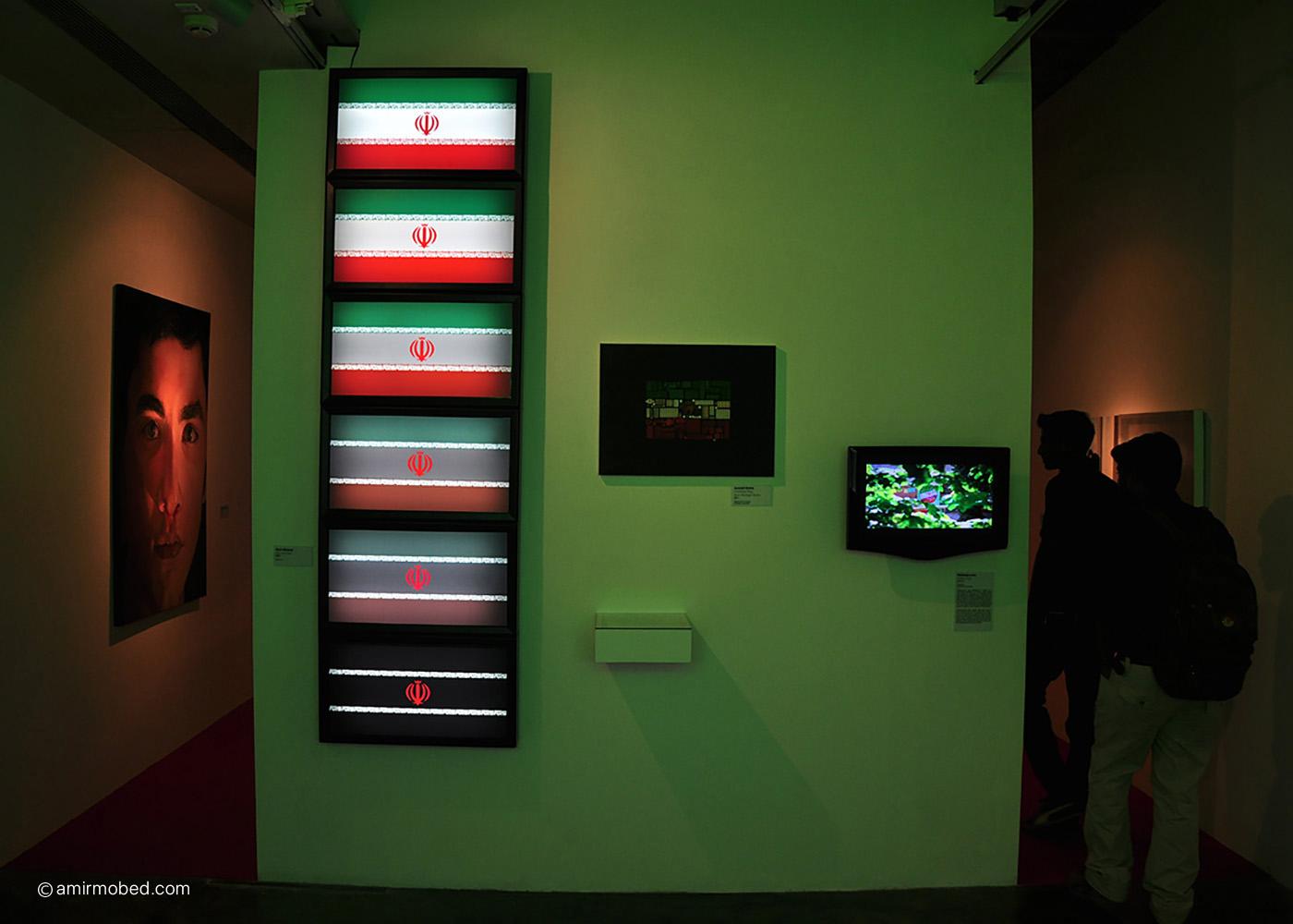 پرچم، ۱۳۸۵، دیجیتال مدیا، ابعاد: ۱۲۰ × ۶۸